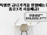 금니팔기/ 금니시세/ 금니가격 8월 24일 가격정보