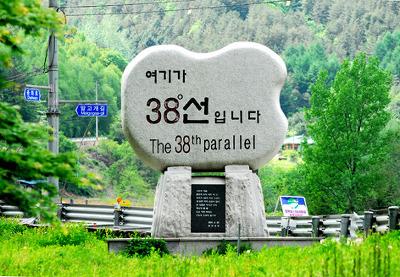 1874400E4BEA92B5812125 - Как делили Корейский полуостров
