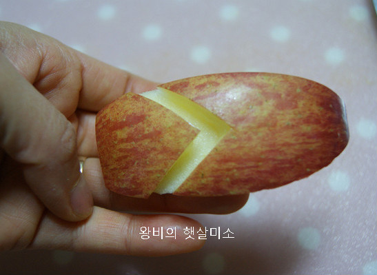 예쁜 과일 깍기,자르기