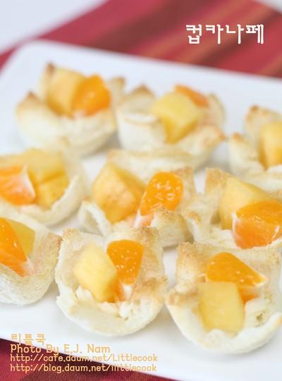 주황빛 단감으로 만든 컵카나페