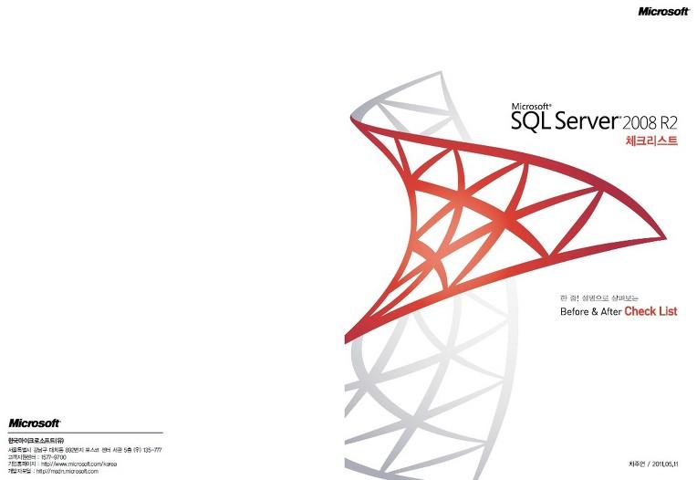 sql server 2008 r2 pdf ifilter