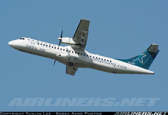 한성항공과 ATR-72기종