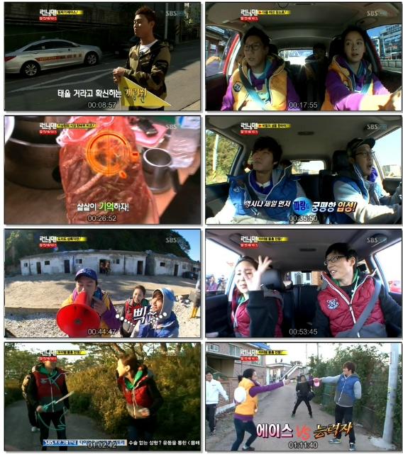 런닝맨(2011년11월06일) 720p