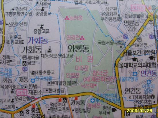 서울 종로-화동 정독도서관