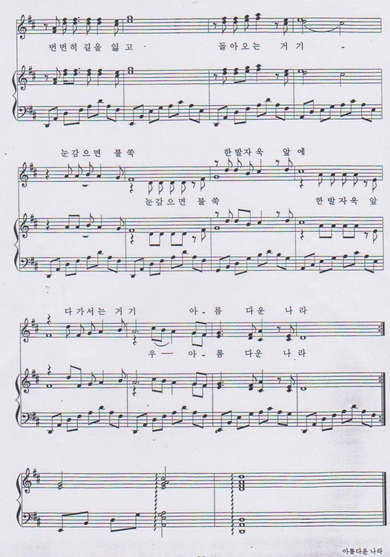 뮤지컬 음악 모음