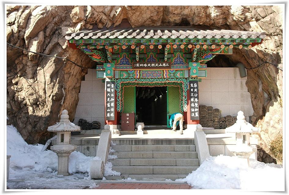 삼각산 문수사 천연동굴의 입구