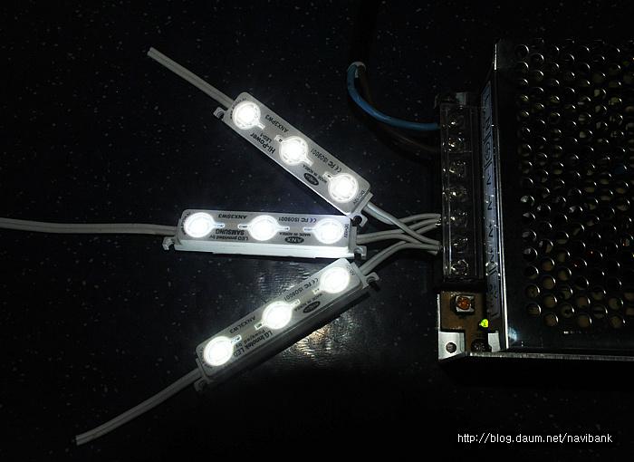 [LED조명] LED모듈로 눈에 확띄는 간판조명.인테리어조명 설치하기.
