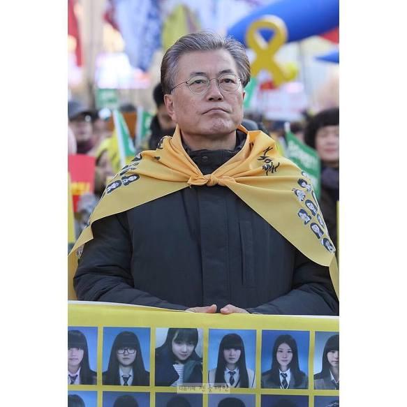 """문재인 """"검찰-국정원-청와대 권력 적폐 대청산"""""""