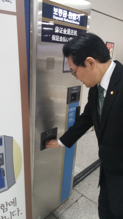 의원실 소식~~~ 전병헌 의원이 지하철에 온 까닭은?