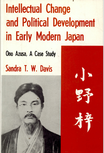 artistic and intellectual developments in japan and -the subsequent explosion of printing encouraged both the spread of literacy and the standardization of languages and was a great boon to european intellectual development one of the most significant events in europe in the later middle ages was the rise of new monarchies.