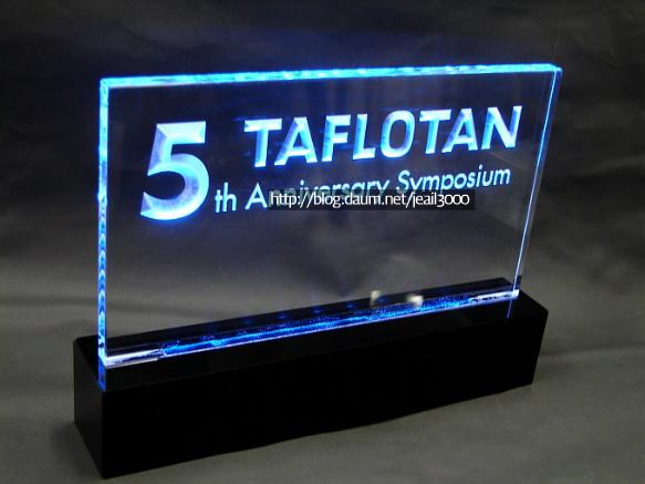 TAF-센터피스 아크릴테이블조명 LED테이블조명 테이블조명 테이블 ...