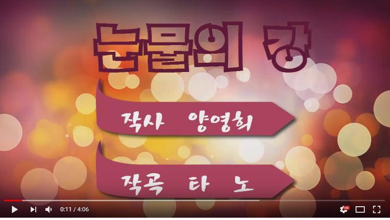 (가요)김진평 - 눈물의강