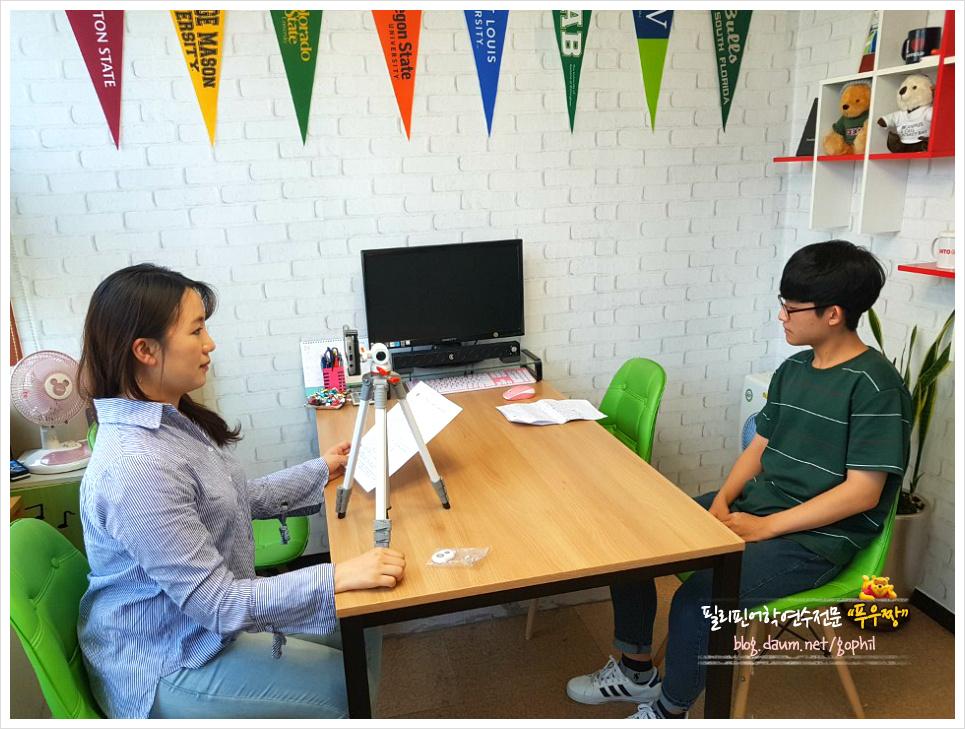 필리핀조기유학 사립학교에서 국제학교로의 전학준비