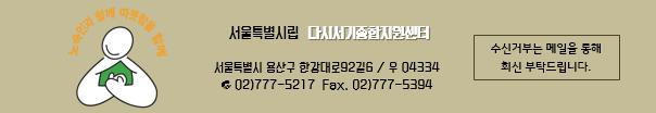 99FF9E345C08AAE3146BC6